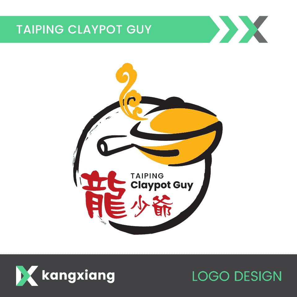 taiping claypot logo design malaysia