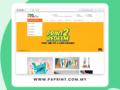 paprint website design 2021